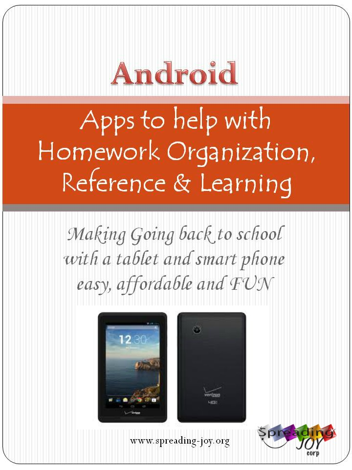 Apps to help with Homework Organization, Reference